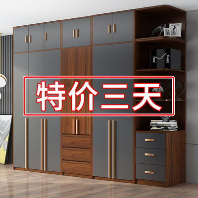 Wardrobe modern minimalist rental room economy simple wardrobe household bedroom small apartment panel assembly large wardrobe