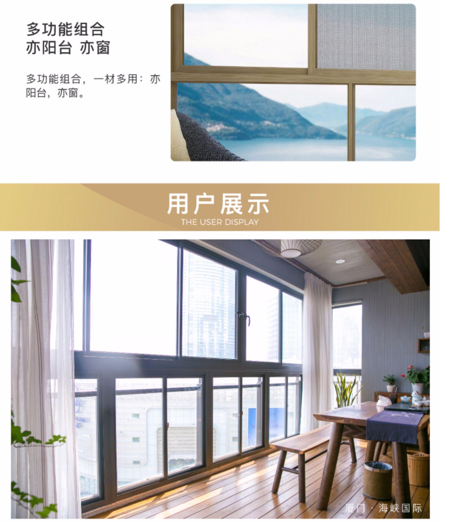 枫景气密推拉窗断桥铝合金门窗中空玻璃封阳台隔音隔热带纱窗定制