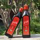 | Цена 2359 руб | Пагода Шаосин Хуадяо трехлетний возраст 15 градусов ручная работа Фаршированное клейкое рисовое вино 500 мл * 6 бутылок FCL с рисом Рисовое вино Шаосин
