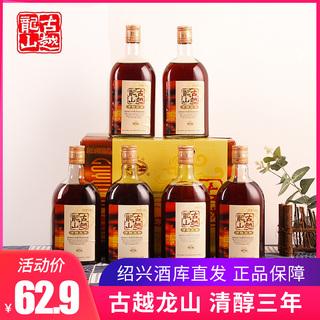 Рисовое вино,  Древний больше дракон гора желтый ликер вводить интерес ясно алкоголь три года 500ml*6 бутылка коробки цветок модельывать ликер клейкий ликер может вымочить пузырь ах! клей, цена 1004 руб