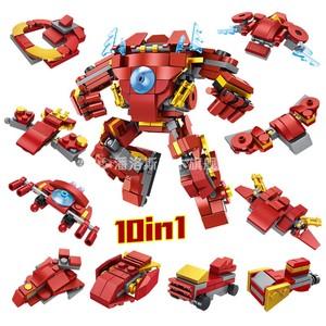 钢铁机甲侠拼装积木变形机器人复联金刚六一儿童节拼插玩具男孩子