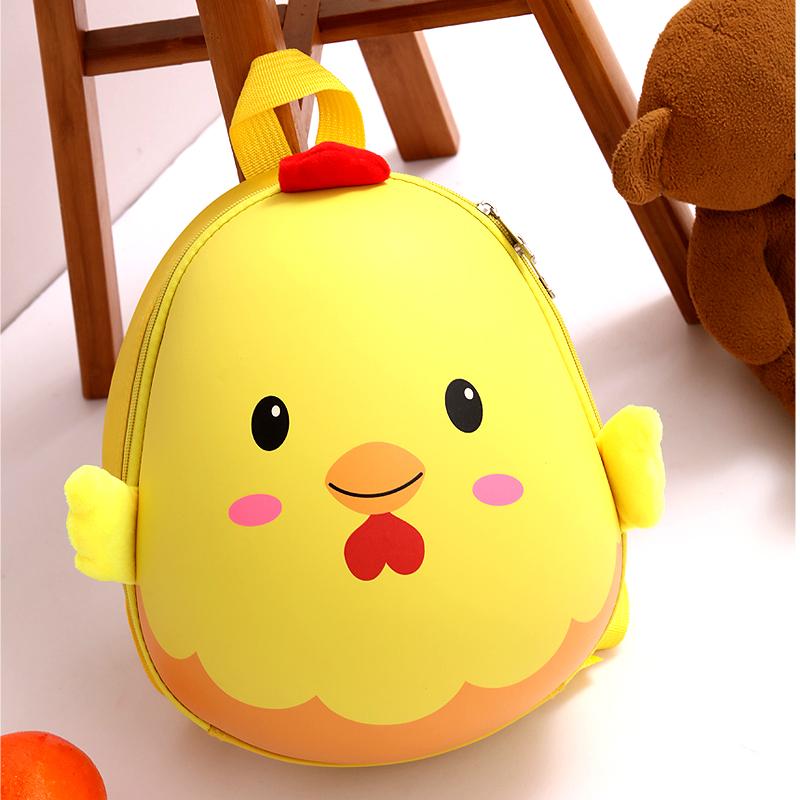 防走失书包卡通幼儿宝宝男孩女孩儿童蛋壳可爱小鸡背包1-3岁5-6岁