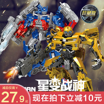 Deformation King Kong toy bumblebee Atlas alloy edition car robot hand to do the column dinosaur models children boys