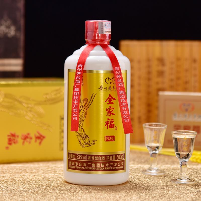 【春节购礼】贵州茅台集团 全家福酱香型53度白酒500ml*1瓶礼盒装
