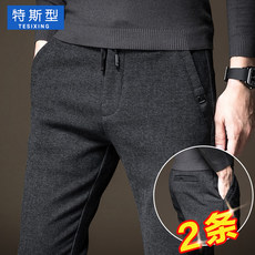 Spring and autumn male pants fall and winter plus thick velvet trousers wild loose elastic waist pants Korean men's casual pants