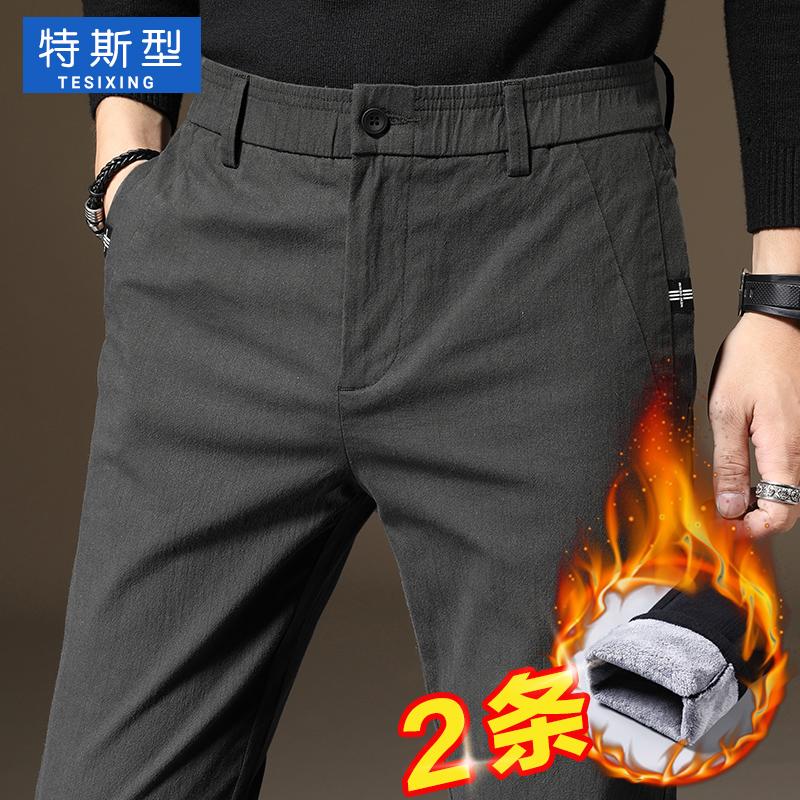 长裤子男裤上班秋冬季加绒裤男士休闲裤男韩版修身加厚保暖外穿潮