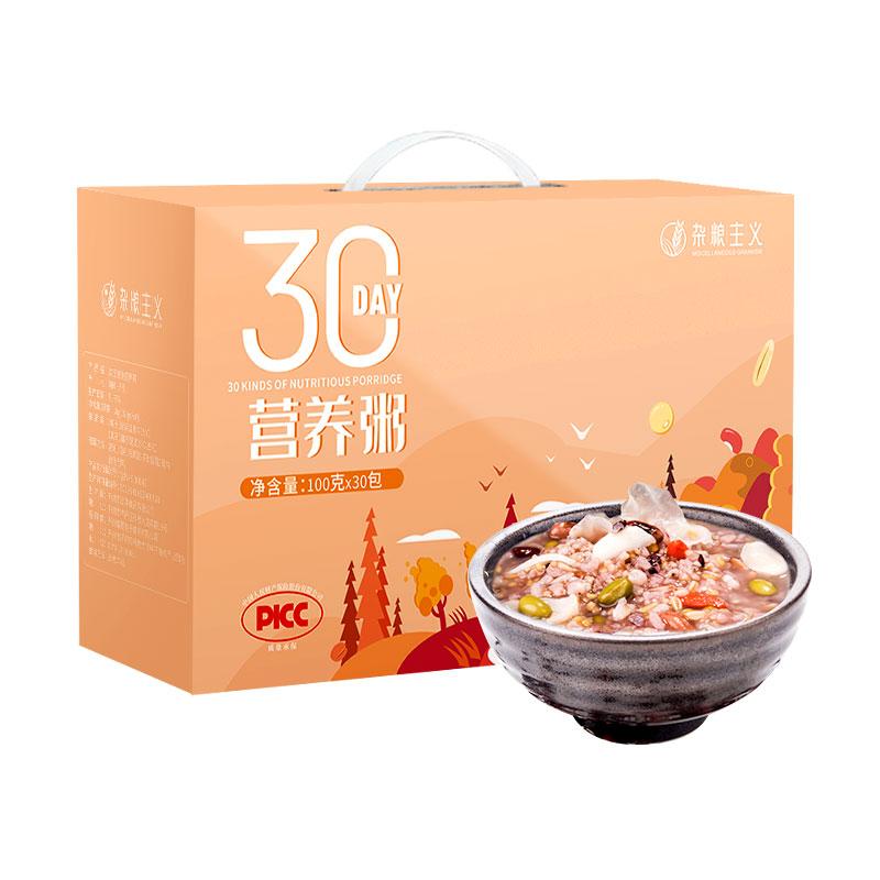 八宝粥米五谷杂粮组合粗粮饭月子孕妇营养胃熬粥原材料早餐小包装