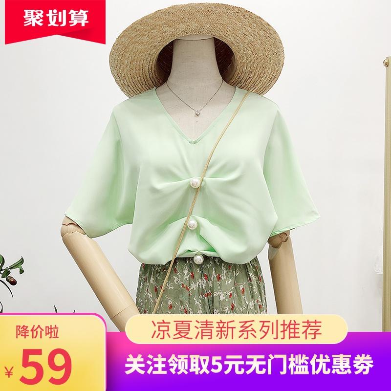 朵奈惠2019夏季新款马卡龙色V领钉珠蝙蝠袖雪纺衫上衣百搭衬衣女