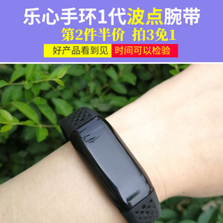 Applicable Le Heart Bracelet 1 generation wristband replacement with MAMBO1 / HR smart sports bracelets come to electric barley version of the wave point wristband generation men and women personality fashion tide corrugated table ring belt