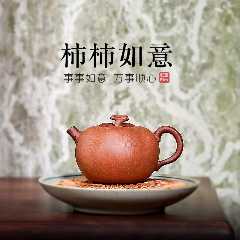 Kettle Hui Yixing purple sand pot teapot tea with pure all-hand section mud things like the collection of famous works