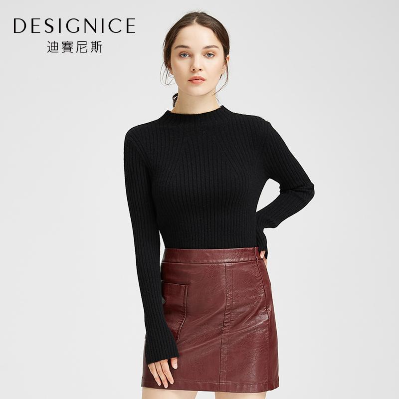 羊绒打底半高领长袖针织衫女套头冬装衫修身显瘦