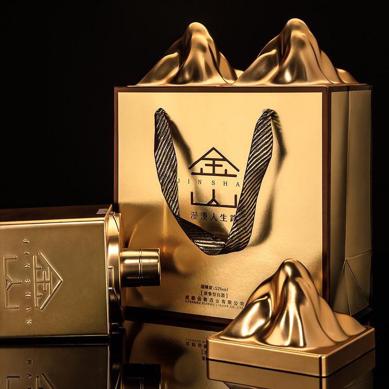 金山 白酒纯粮食酒送礼礼盒装瓶子好看高档送礼酒浓香型52度2瓶装