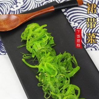 Dalian Specialty Daily Food Kelp Silk Open Bag Instant Wakame 200g Sea Cabbage Seaweed Salad Silk Seaweed