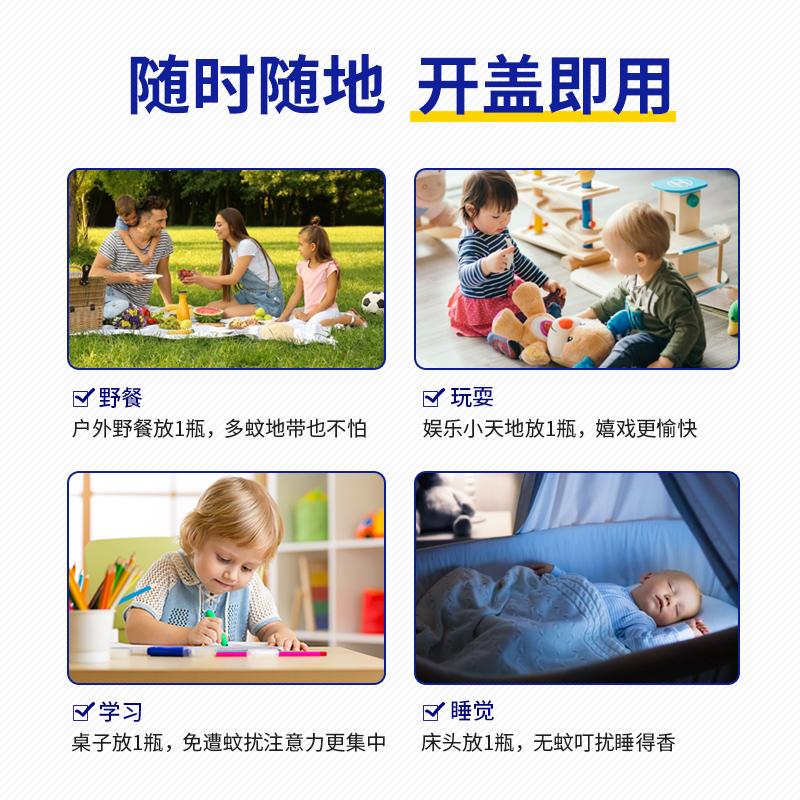 日本叮叮环保驱蚊液膏剂家用驱蚊用品无毒婴儿专用儿童非电蚊香液(薇娅推荐!日本叮叮环保无味驱蚊剂)