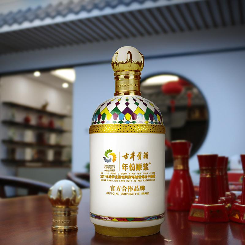 古井贡酒 哈萨克斯坦世博会纪念酒 45度浓香型白酒 750ml 双重优惠折后¥260包邮 送150ml小酒