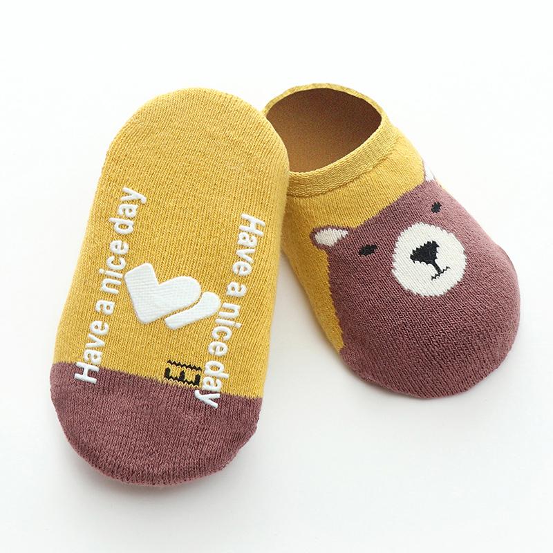 【2双】馨颂婴儿胶点防滑地板袜