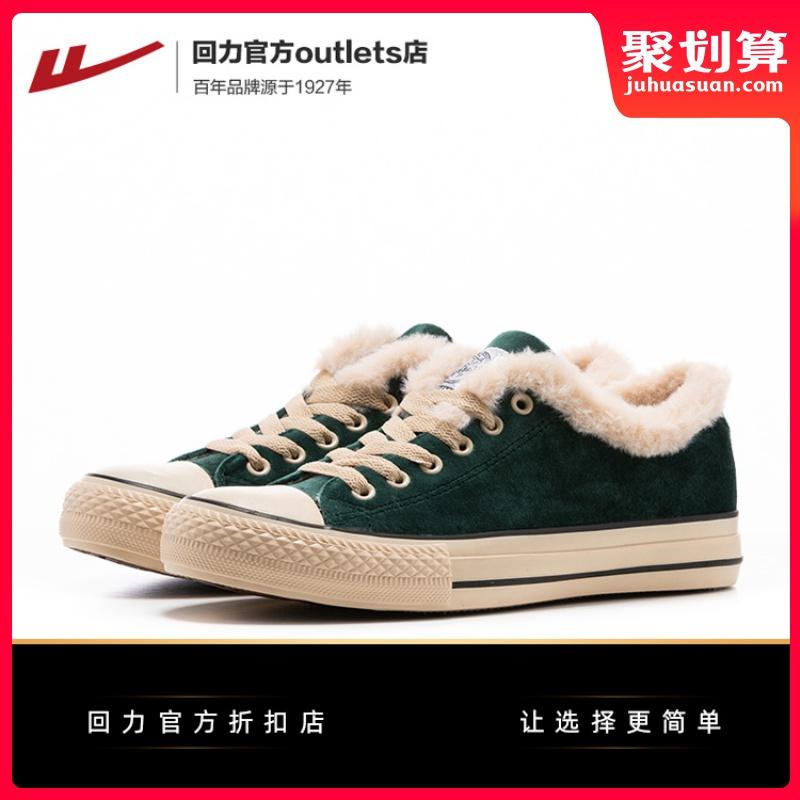 冬季新款高低帮加绒帆布鞋