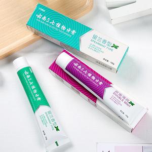 【可签到】云南三七植物牙膏105g*2
