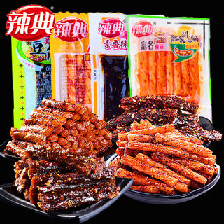 Spicy Strips Spree Spicy Classic 4 Flavor Spicy Chips Combo 500g Free Shipping 8090 Memories Spicy Chips Childhood Spicy Snacks