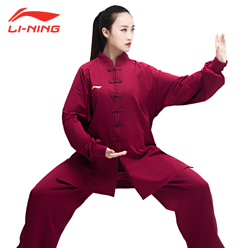 de4a1b1bc ... tai chi practice clothing men's · Zoom · lightbox moreview · lightbox  moreview · lightbox moreview ...