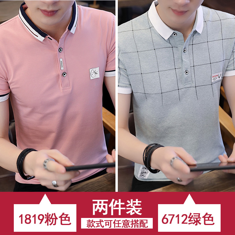 1819 PINK +6712 GREEN