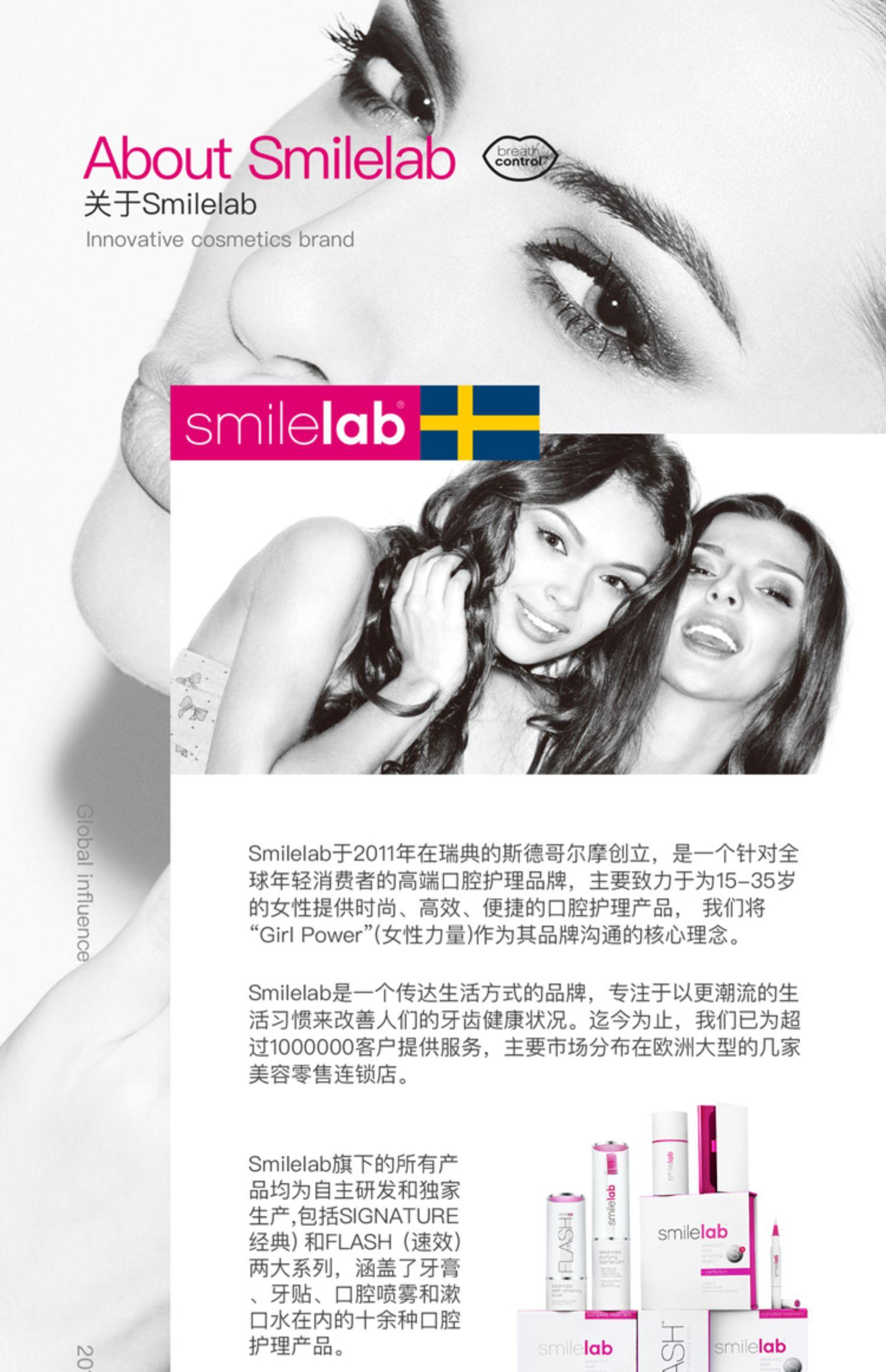 进口Smilelab口气清新剂口腔清新喷雾持久型薄荷味便携男女口喷商品详情图