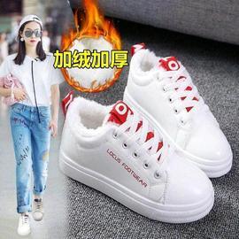 冬季带绒女生小白鞋冬天加绒保暖加毛休闲鞋学生绵鞋板鞋。