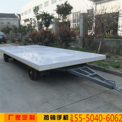 Fortune forklift traction tablet trailers Turn the logistics handling trailer factory four-wheel mobile electric flat board