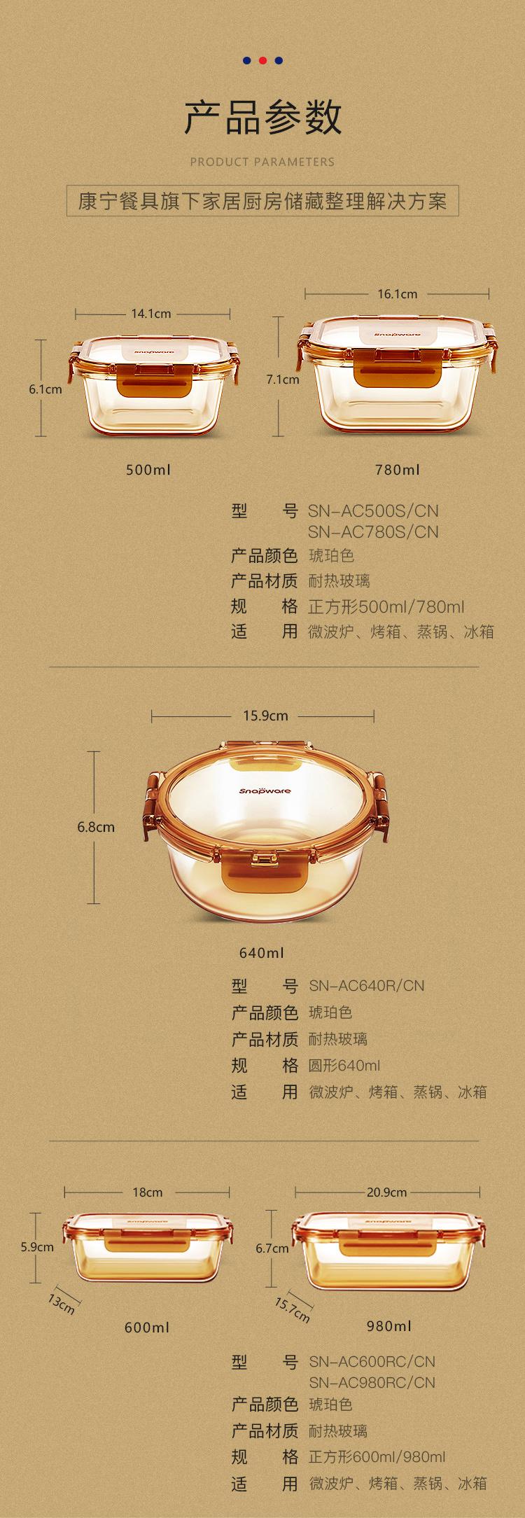 美国 康宁 snapware 耐热玻璃保鲜饭盒 500ml 图7