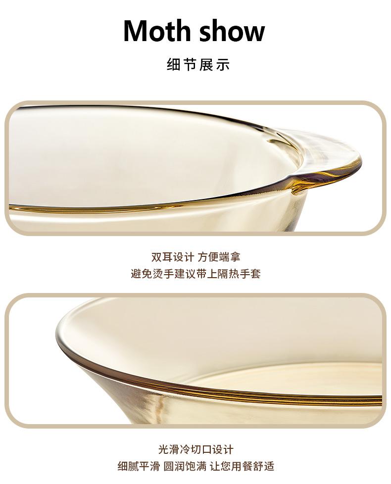 美国 康宁 耐高温透明玻璃碗碟套装 2件套 图5