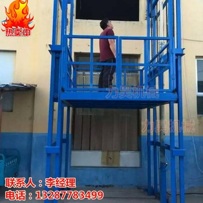 Factory warehouse guide ladder hydraulic lifting platform cargo lifting chain style simple lift ladder