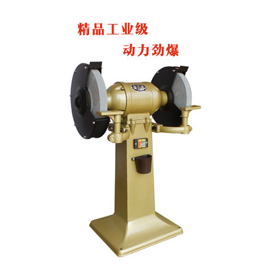 250mm national standard electric vertical floor grinder grinding and polishing machine m3025 three-phase grinder
