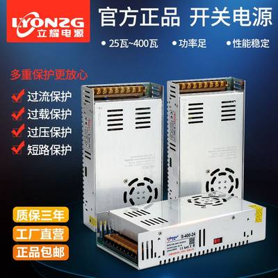 220V to 12V24V5V Volvolt DC Switching Power Supply LED Monitoring Power Transformer 1A2A5A10A15A30A