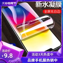 vivo x21 tempered hydrogel film X20A full screen coverage tempered film vivox21UD eye protection anti-blue mobile phone screen film VIVOx21UDA anti-fingerprint matte x21 high-definition protective film