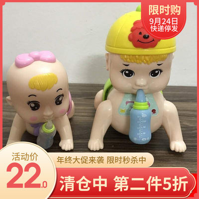 Baby learn to crawl dolls baby toys for infants 0-2 years old children singing electric toys boys and girls.
