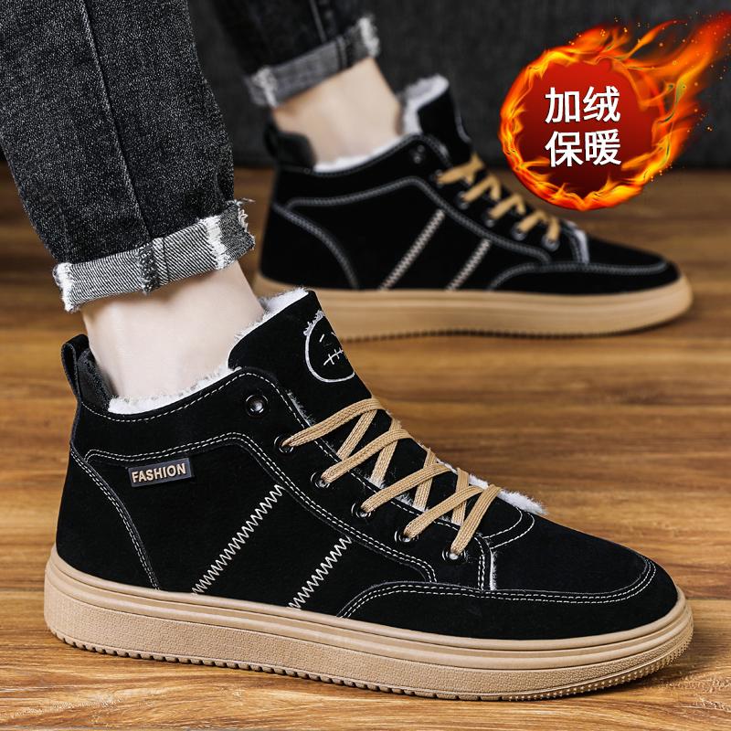 2020新款冬季加绒加厚保暖防水棉鞋男士运动潮流百搭小白休闲板鞋