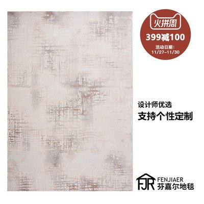 Modern minimalist light luxury gray living room carpet solid color American coffee table mat bedroom bedside blanket model room customization