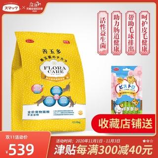 Япония марка этот частица для женского имени склад хорошо нефрит больше нет долина выгода сырье бактерии все полная цена фаза становиться кот молодой кот общий кот зерна 8kg, цена 8999 руб