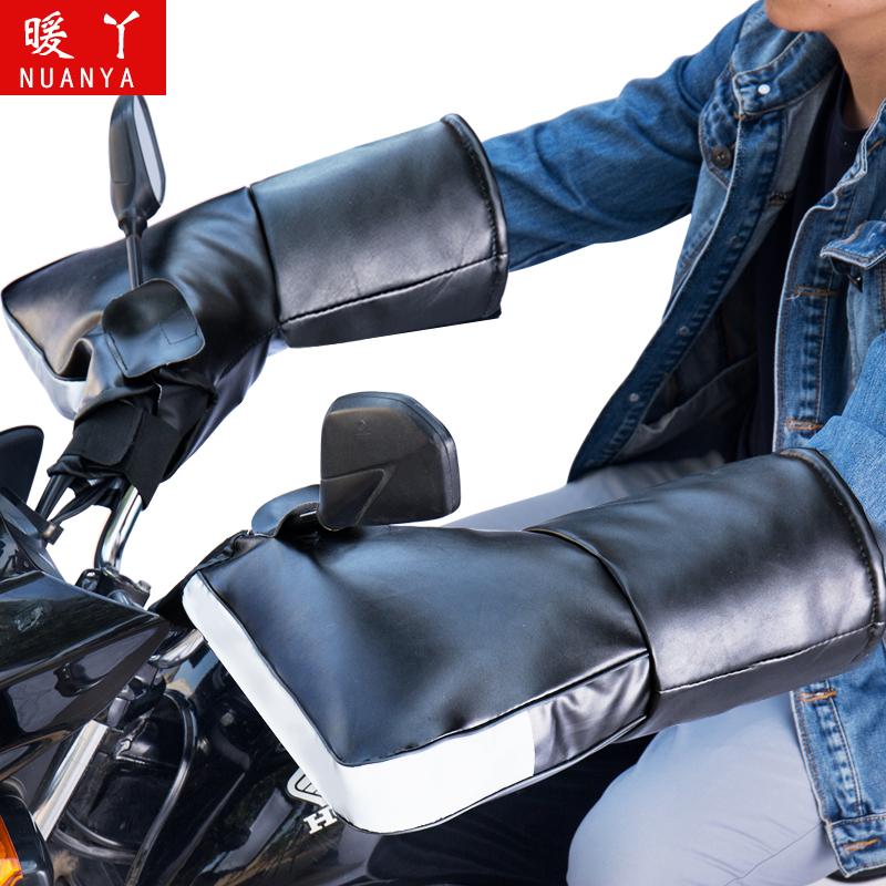 摩托车把套冬季电动车手套125加厚三轮跨骑护手a手套v手套防水男女