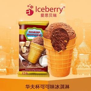iceberry俄罗斯进口网红冰淇淋