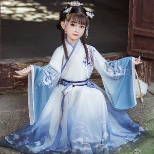 2020新款女童汉服秋连衣裙古装超仙秋装裙长袖古风儿童唐装女春秋