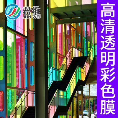 Stained glass film shop wedding decoration sticker lighting change color film stained glass sticker handmade props film