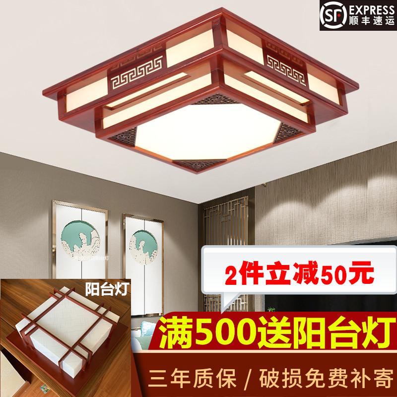 新中式吸顶灯客厅灯中国风正方形亚克力led书房卧室简约实木灯具