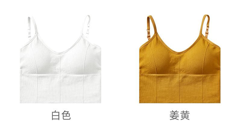 【2件装】【猫人】U型美背吊带运动内衣