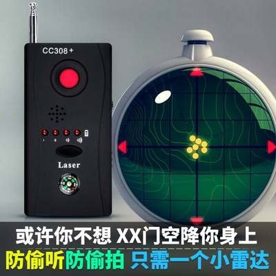 Portable handheld wireless signal detector signal detector anti-interference and anti-shielding