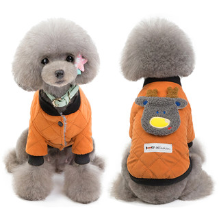 Dog clothes winter padded jacket Teddy Bichon small dog puppies milk dog pet autumn thick padded coat autumn and winter clothes