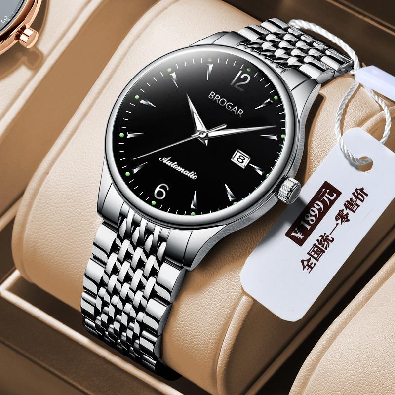 正品男士♀手表2020新款全↑自动机械表精钢瑞士潮流十大霸气品牌男表