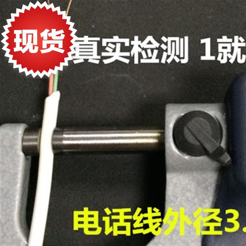 工程二芯全铜电话线2芯单股krj11纯铜电话线一卷100米包邮