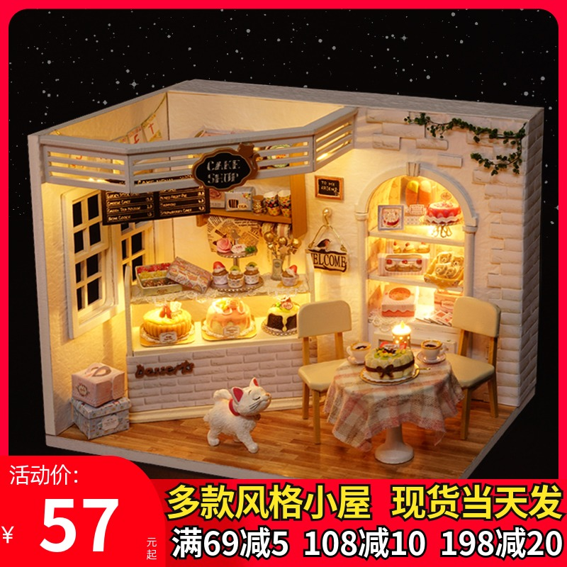diy cottage cake diary Handmade house shop model toy making assembly Send birthday creative gift girl