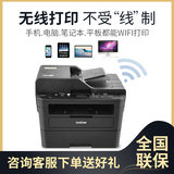 Brother DCP-7090DW/7190DW wireless automatic double-sided laser printer copy scanning all-in-one machine office business household small a4 black and white printing